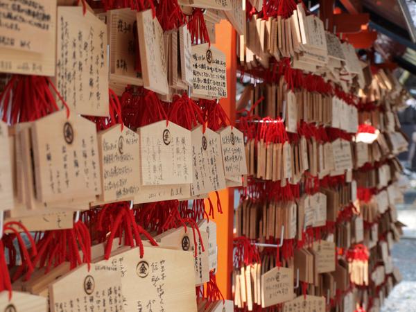 安井神社の絵馬