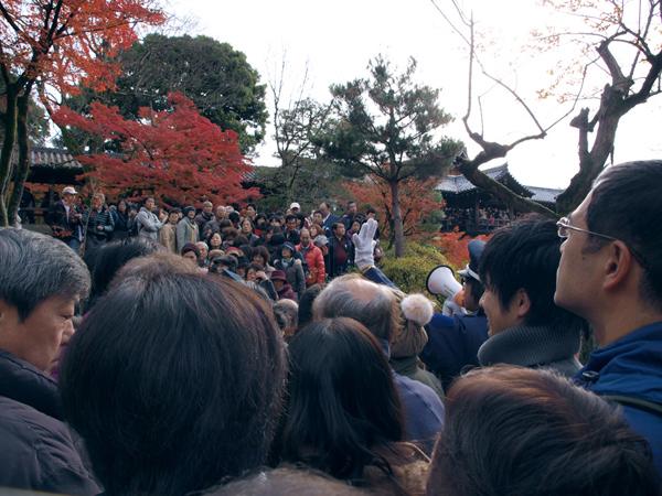 東福寺パニック