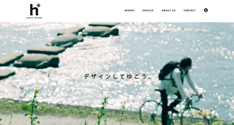 designdehatch.com