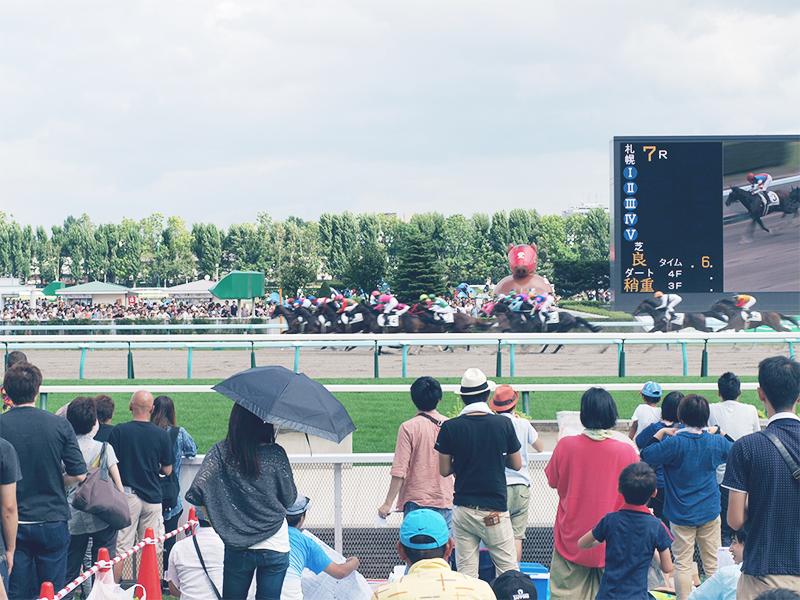 札幌競馬場コース前